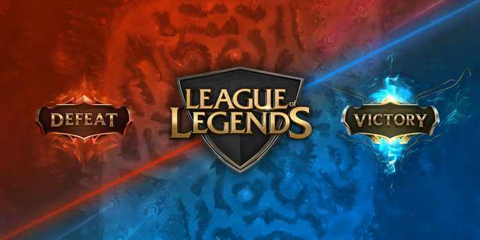 betting in league of Legends
